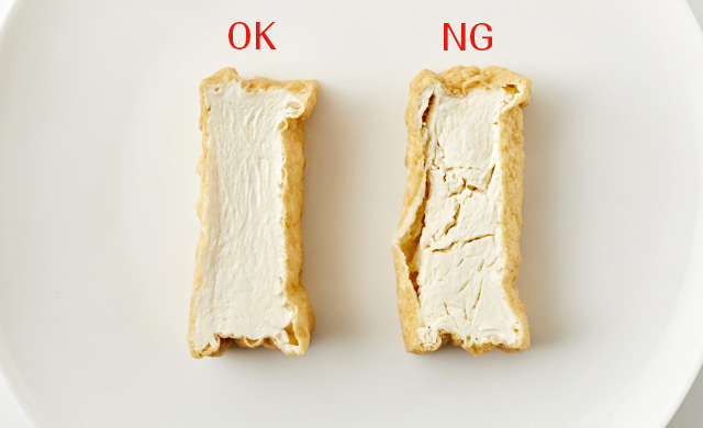 厚揚げの解凍のOK例とNG例の写真