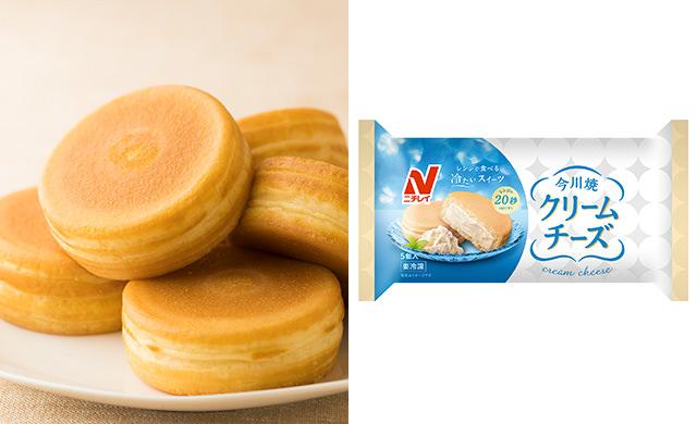 『今川焼(クリームチーズ)』の盛り付け写真