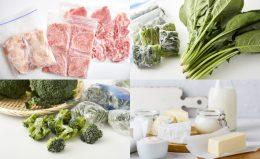 まとめ買いした食材は冷凍が便利!美味しさや鮮度をキープする保存ワザ