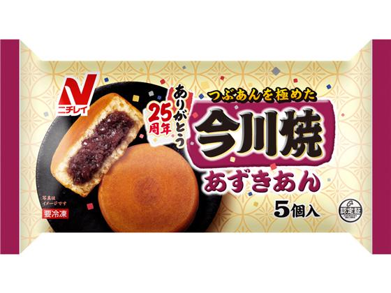 今川焼(あずきあん)のパッケージ写真