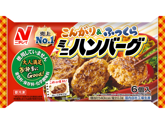 お弁当にGood!® ミニハンバーグのパッケージ写真