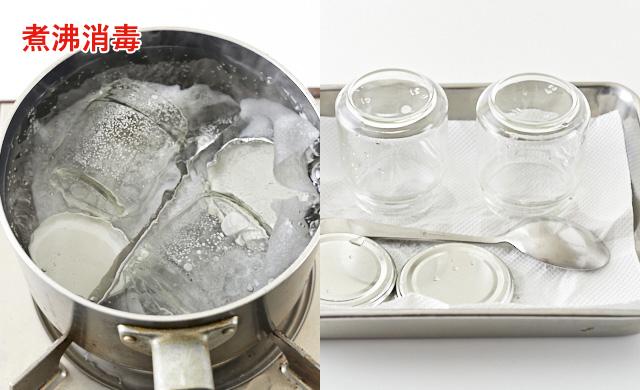 瓶を煮沸消毒している写真・煮沸した器具を冷ましている写真