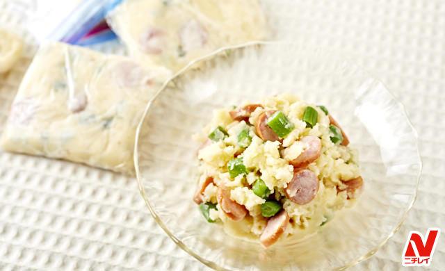 出来立てのポテトサラダと冷凍したポテトサラダの写真