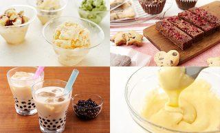 食材の冷凍写真