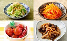 「もう料理むり〜!」って時は野菜ひとつでできる「だけレシピ」