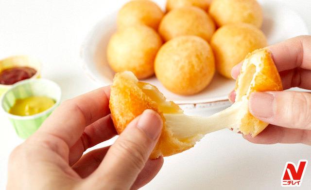 チーズボールの写真