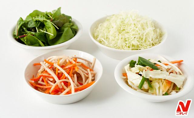 袋から出したカット野菜の集合写真