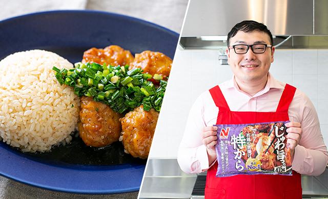 海南鶏飯風の完成画像/「特から」を手に持つジョーさん。