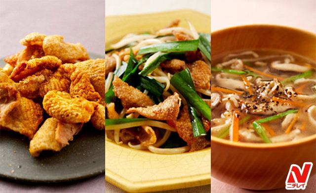 鶏皮のカレーせんべい、鶏皮のレバニラ炒め風、鶏皮の沢煮椀の写真
