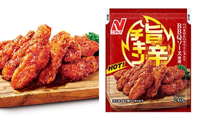 『旨辛チキン』の盛り付け写真(左)パッケージ写真(右)