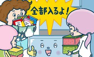 【冷凍庫のニューノーマル探索#3】アンケートで判明!ウィズコロナの冷凍庫事情