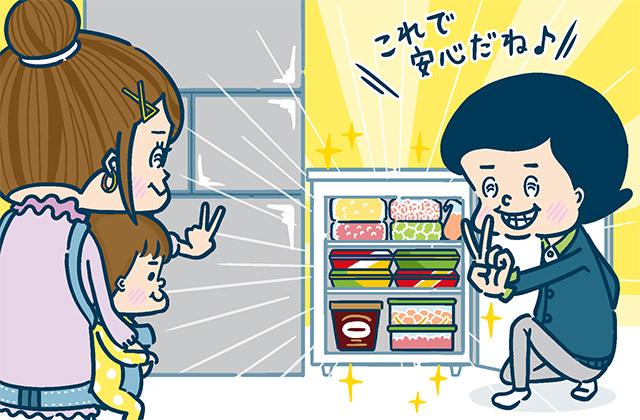 外出自粛期間中に「家庭用冷凍庫」を買い足した人も!