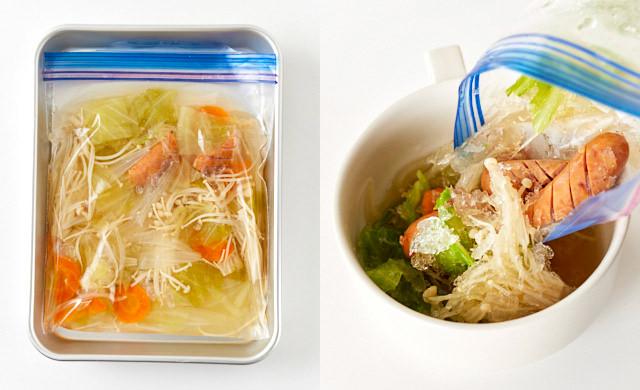 スープを冷凍用保存袋に入れている写真
