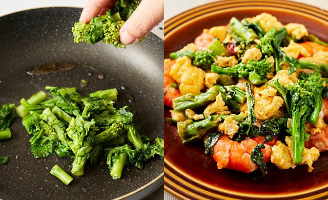 左に冷凍した生の菜を炒める写真、右に菜の花と卵と海老の炒めもの