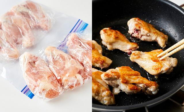 左に半解凍した冷凍鶏手羽元、右に焼いている鶏手羽元の写真