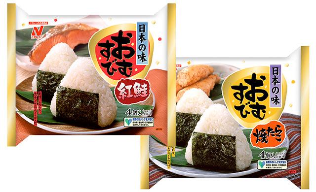 「日本の味おむすび」シリーズのパッケージ写真