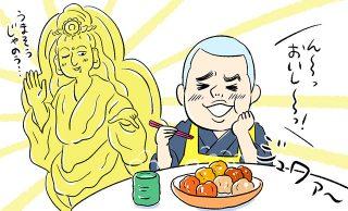 「冷凍唐揚げはめちゃくちゃ頭がいいメシ」僧侶・稲田ズイキが語る!|冷食アンバサダー#3