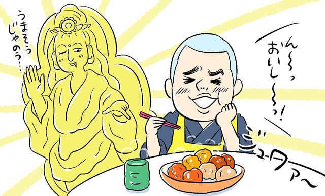 唐揚げを食べる僧侶