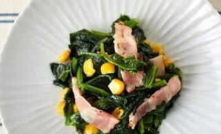冷凍ほうれん草を使った料理の写真