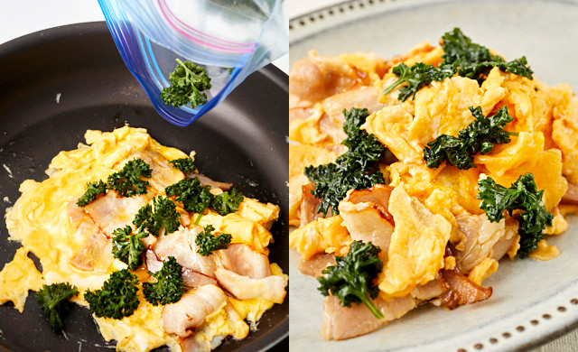 冷凍したパセリを加えているところとパセリとハムの卵焼きの写真