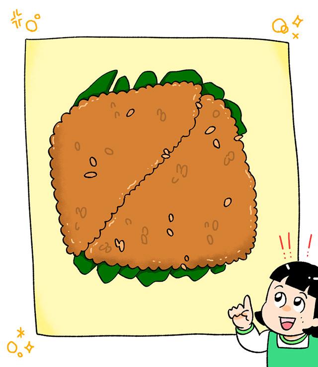 焼おにぎりパンの作り方解説イラスト