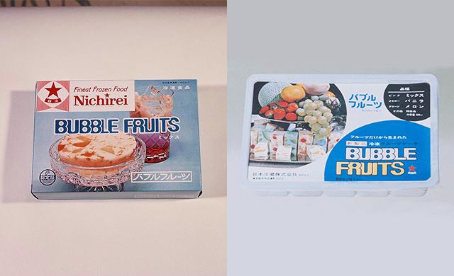 『バブルフルーツ®』市販用発売当時のパッケージ写真