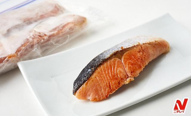 焼き魚と冷凍した焼き魚の写真