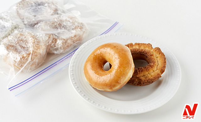 冷凍前ドーナツと冷凍後ドーナツの写真