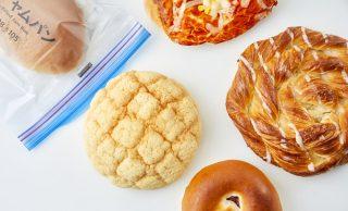 冷凍して解凍した菓子パン・惣菜パンの集合写真