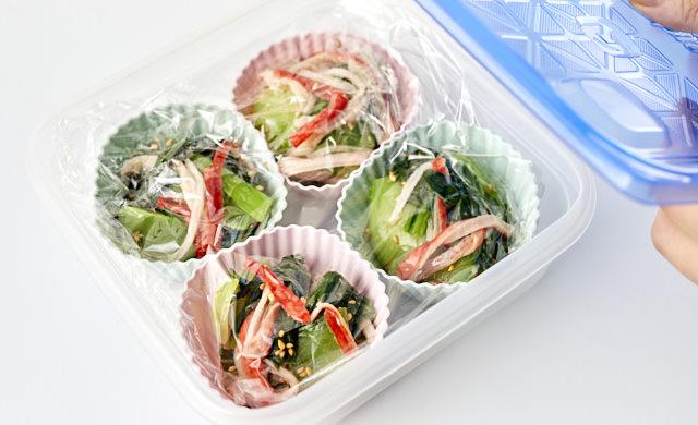 シリコンカップに入れたチンゲン菜おかずの写真