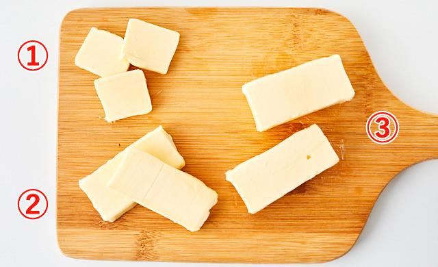 カットしたバターの写真
