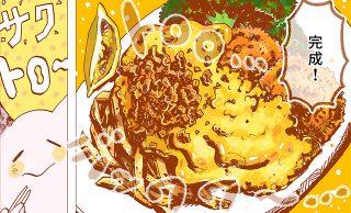 【谷口菜津子の冷食飲み!#2】禁断の冷凍揚げ物アレンジでストレス解消!