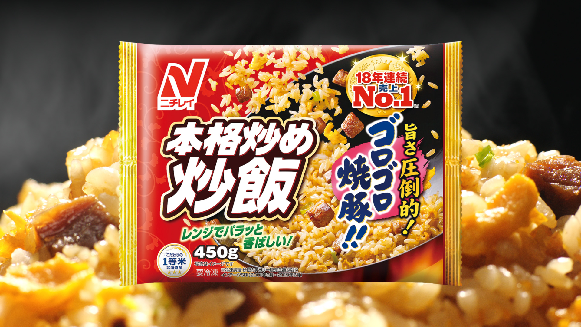 本格炒め炒飯cut001