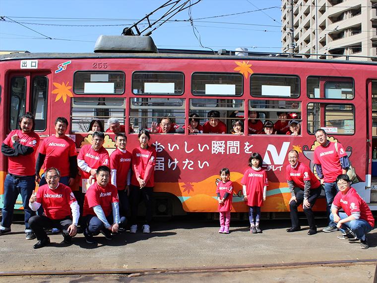 ニチレイラッピング車両 札幌市電