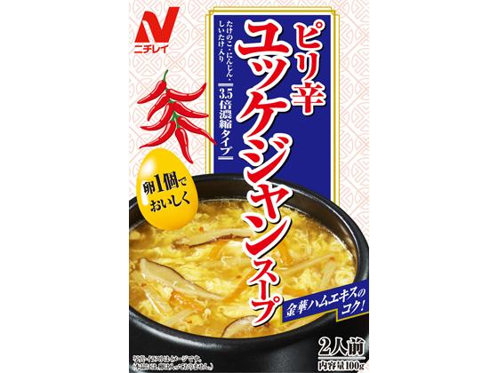 ピリ辛ユッケジャンスープ
