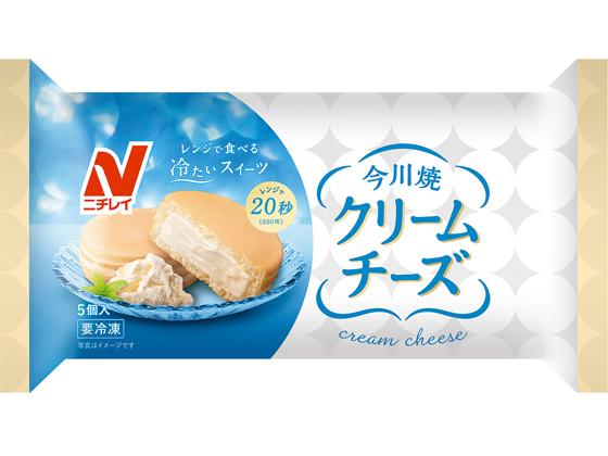 今川焼(クリームチーズ)