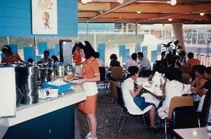 大阪万博に出店したレストラン「テラス日冷」
