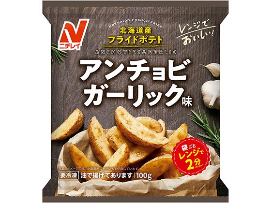 レンジでおいしい!北海道産フライドポテト アンチョビガーリック味