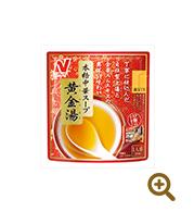 黄金湯(おうごんたん)
