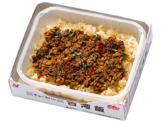 チューカハン 台湾飯